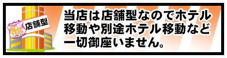hp_news_02
