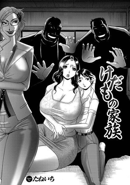エロ漫画03