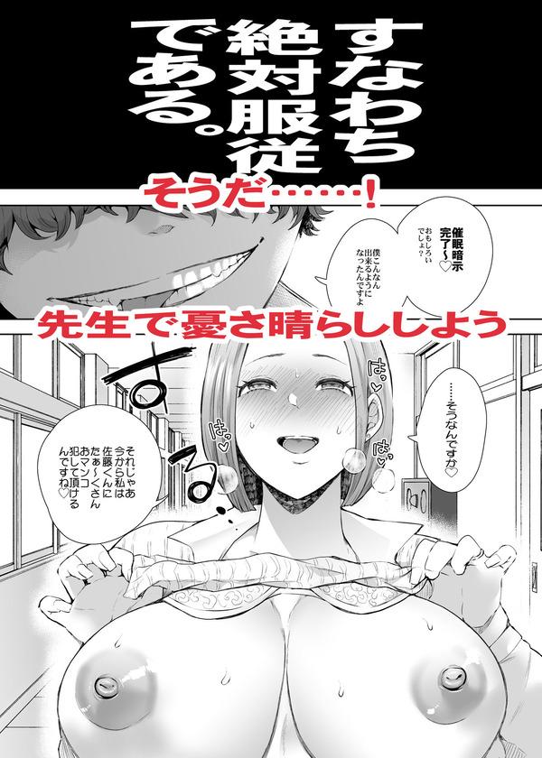 エロ漫画04