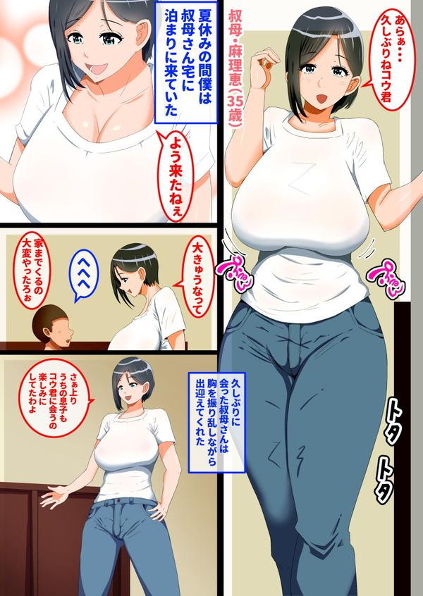エロ漫画01