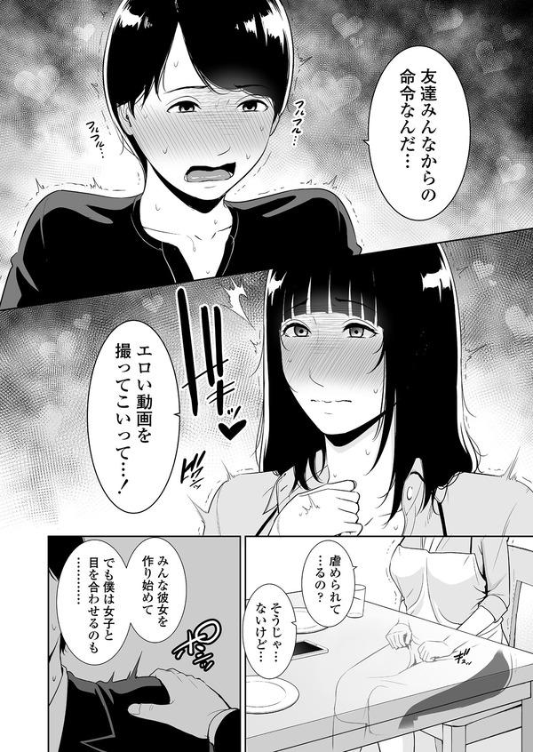 エロ漫画09