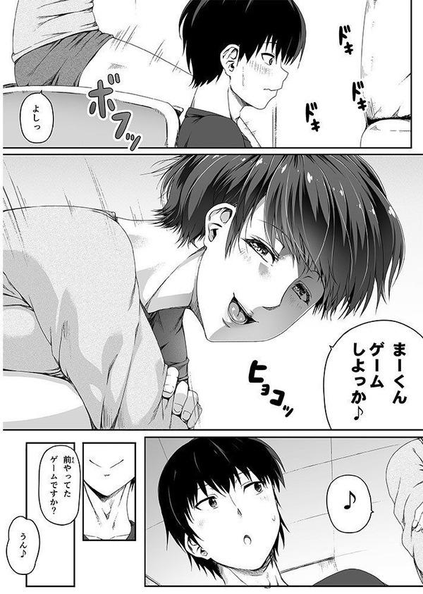 エロ漫画06