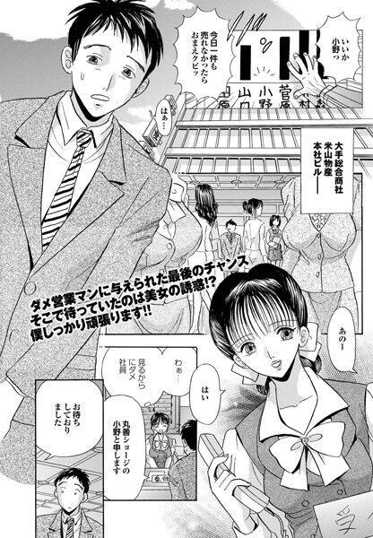 エロ漫画07