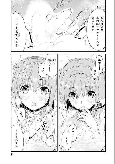 【画像】凄まじいエロシーンがある一般漫画 part12【エロ漫画:にゅーもふ】