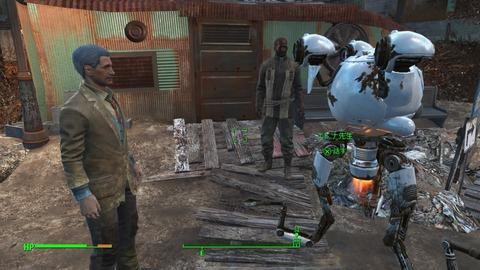 Fallout 4_20151227115247