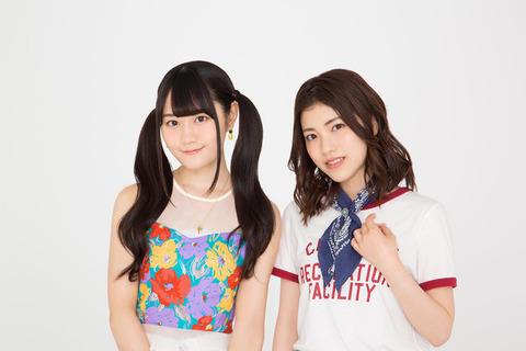 news_xlarge_yuikaori_art20160714
