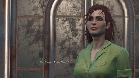 Fallout 4_20151229113039