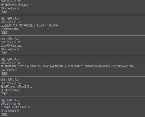 c8e7059be65990c1626d5cc7bce43c98