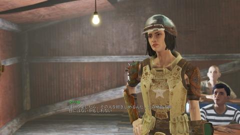 Fallout 4_20151227113310