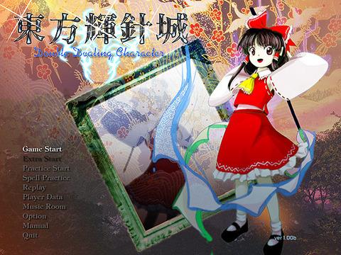 shanghaialice_0002jp-001
