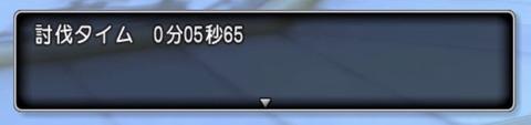 22A7F9C5-293C-4655-8BF3-DB50357CF685