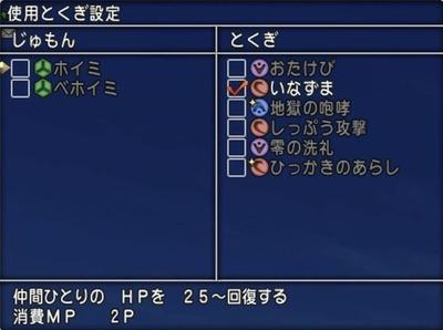27842CEA-296D-4E2B-B20C-F6AC4905D286