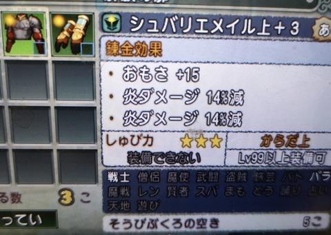 4D23CDC8-07DC-40F0-9A29-6F7D5A486D69