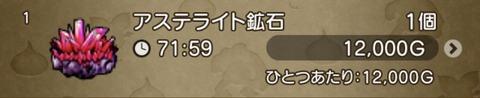 CA456495-31A1-426C-9437-A0380004360B