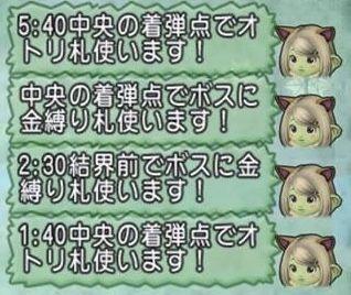 808AD4D5-6B1D-4C53-84AF-6ACD14C0FCE3