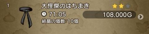 E38145FB-1F74-4D34-9FA5-22D8E531D9E4