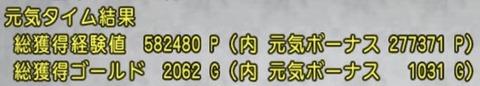 DA2D0932-EDB2-4C98-AC2F-057D5454E2D9