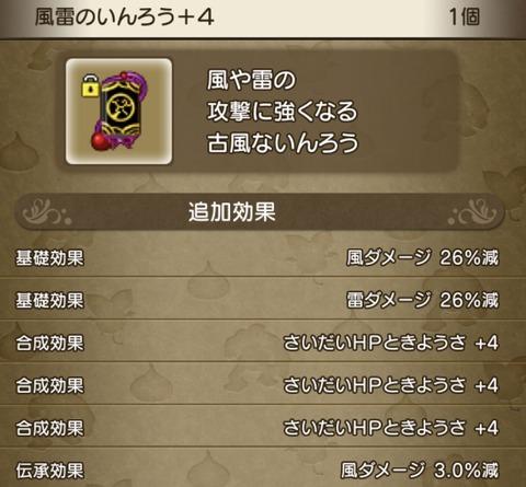 8DAA0DD5-0510-4A84-B181-9230ECDDC62B