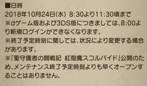 1A319F68-9EC0-40B4-98DA-06FFA0625EB1
