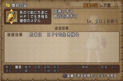 F21A4B58-F904-4A0A-9BEB-341D7459521D