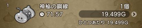 865CB3D3-7288-4840-8B25-516E0C4C8959