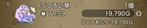 B65EA73F-A8EE-44AA-99D9-6B4BBBC81883