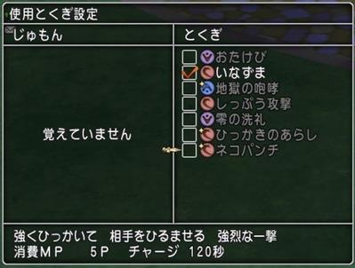 230B64C1-23CA-478E-A54C-3501A3E36561