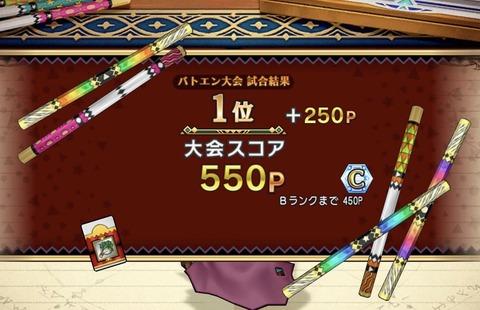 E33C4E8E-7E7F-4D25-9C8F-2BC8FF681B9C