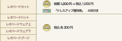 4574A8A5-4D62-4AEA-8C7E-42FE3A7F6B82