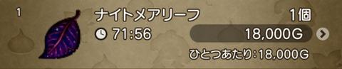 5481E1EE-BF1D-4E99-93B1-B69DAB563BE8