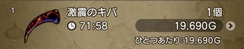 8D641BBD-503F-437A-A2ED-583DE963B067