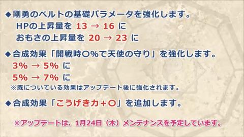 E05927D3-7E08-422D-95B6-10DCBFC7E1FA