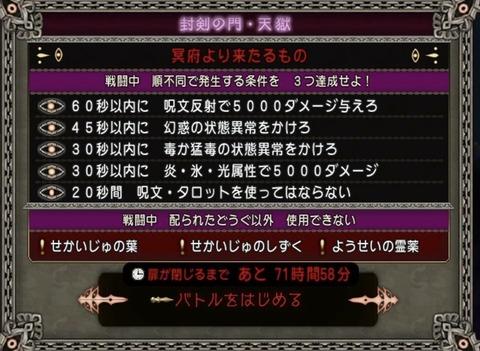 98665690-1ACA-4FEC-8A06-B4448C0F298D
