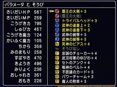 20CFBA2A-9C1D-44C5-9370-6D15E5475A61