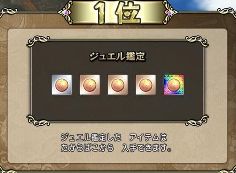 DBB84A4C-5179-4ECD-9635-8A15057591B6