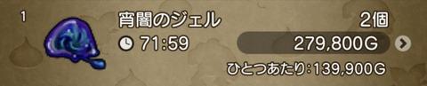 8FF42485-35D4-4430-AD02-E2DBF43B748B