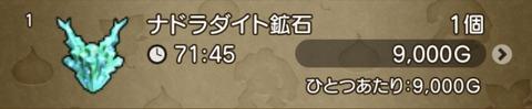 24F98EEA-A5B5-429F-A283-43C76E57D723