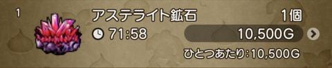 5E603CA8-6217-4FA2-B482-DB2EB4886CE1