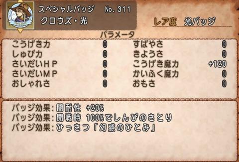 47332E33-C026-4C3C-82CC-FE4B92F3104E