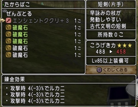 C736EA02-023A-4B39-A23D-713014FC07AD