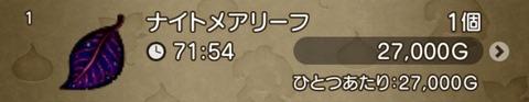 02B7A53A-C6B2-4CFA-8514-BD66C868832D