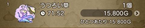 0662A03D-8117-46E4-A53D-C4F8E987F3EE
