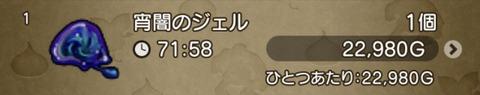 0E082CD6-7CAC-411C-9EE3-E4A1BD528C23