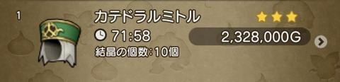 55295CF8-9E2E-4C2F-9CF0-D53DF7FFA10E