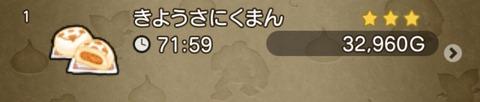71172DF0-496B-41F8-8DD3-6790C383E3A2