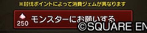 C03DD4A2-A480-414A-9300-4B91181134F5