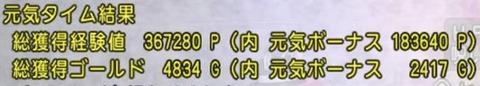E9D6FCB5-F1E6-42A3-A2F0-A3C5848EA236