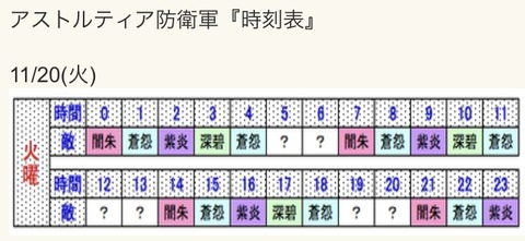 896BAA53-BA35-4F9C-88E0-B502D5466340