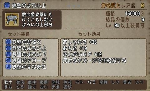 99DE8BF2-1536-493F-B115-2CE0DBF818C6