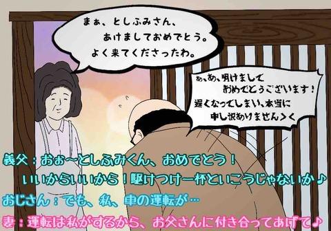 IMG_1374